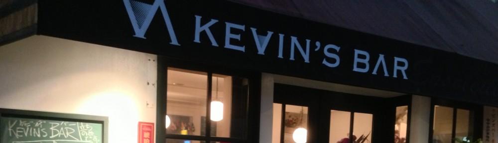 Kevin's Bar(ケビンズバー)